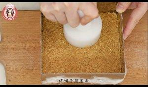 豆腐巧克力慕斯的做法 步骤4