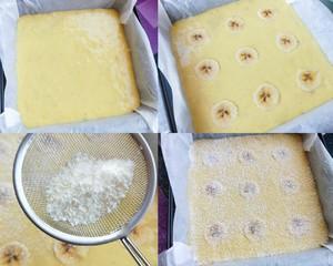香蕉椰蓉蛋糕的做法 步骤8