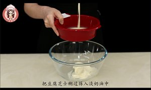 豆腐巧克力慕斯的做法 步骤23