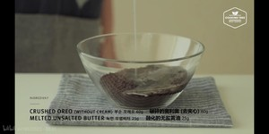 (cooking tree)草莓芝士蛋糕的做法 步骤1