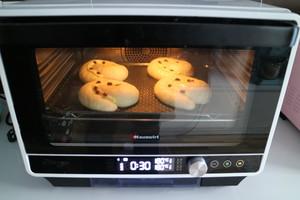 超软乳酪蜜蜜豆软欧的做法 步骤8