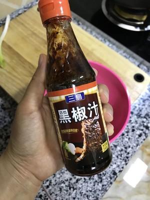 彩椒鸡肉串的做法 步骤3