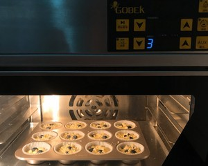 大船长高比克风炉食谱·蓝莓马芬蛋糕的做法 步骤17