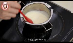 豆腐巧克力慕斯的做法 步骤8