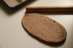 全麦黑麦贝果的做法 步骤4