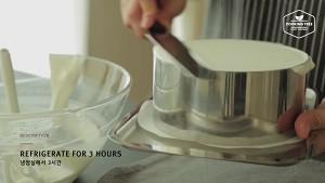 青提酸奶慕斯的做法 步骤10