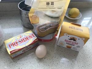 宝宝饼干的做法 步骤1