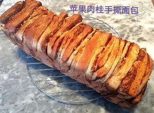 苹果肉桂手撕面包的做法 步骤11