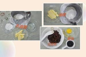 桃花酥的做法 步骤1