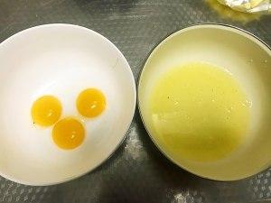 葡萄干黄油戚风纸杯的做法 步骤1
