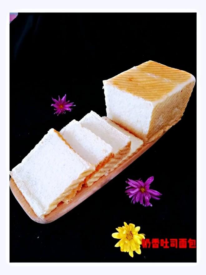 超级软奶香吐司面包的做法