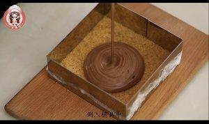 豆腐巧克力慕斯的做法 步骤17