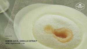 青提酸奶慕斯的做法 步骤4