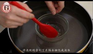 豆腐巧克力慕斯的做法 步骤20