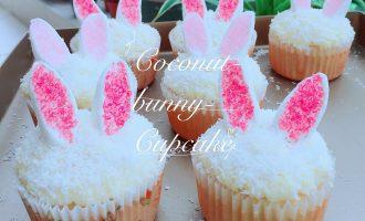 椰香兔耳朵杯子蛋糕 制作方法