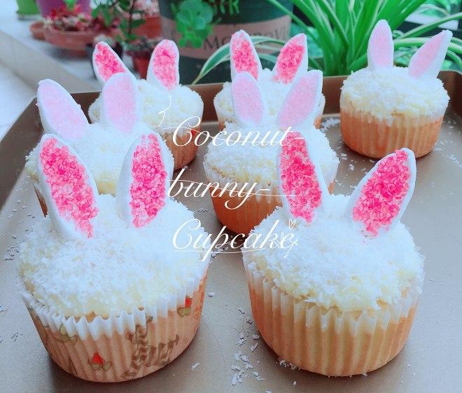 椰香兔耳朵杯子蛋糕的做法