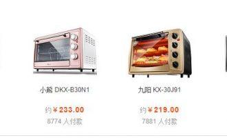 2018年家用电烤箱品牌排行榜?哪个牌子烤箱好?