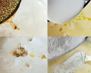 香蕉椰蓉蛋糕的做法 步骤5