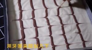 酸奶戚风蛋糕的做法 步骤15