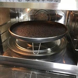烤箱版烤黑芝麻的做法 步骤2