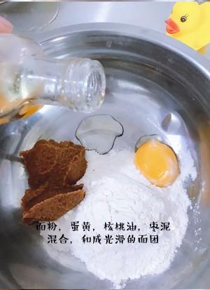 儿童磨牙棒(红枣)的做法 步骤7