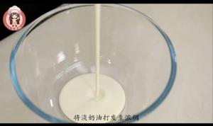 豆腐巧克力慕斯的做法 步骤22