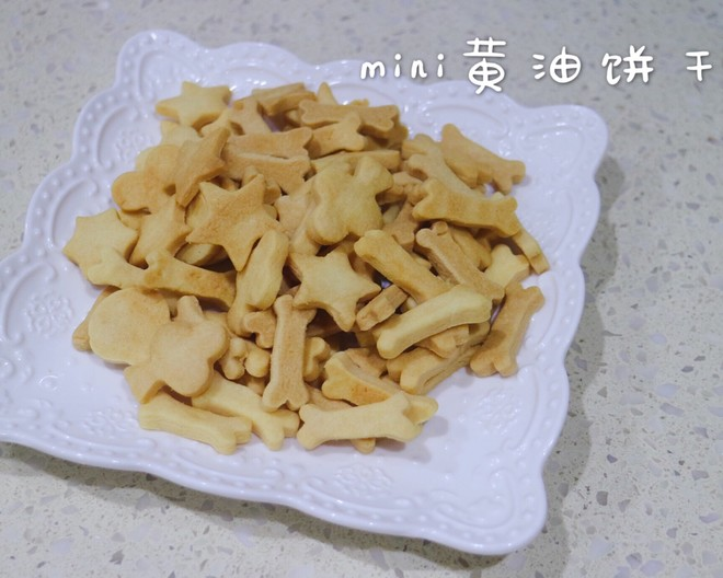 宝宝饼干(黄油饼干) 制作方法
