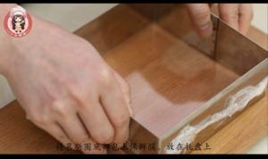 豆腐巧克力慕斯的做法 步骤3