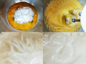 香蕉椰蓉蛋糕的做法 步骤4