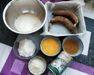香蕉椰蓉蛋糕的做法 步骤1