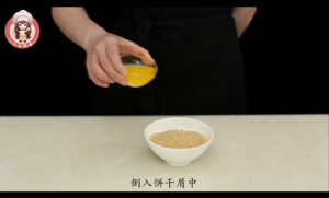 豆腐巧克力慕斯的做法 步骤2