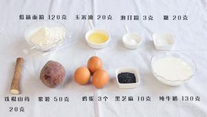 宝宝快手蛋糕的做法 步骤1