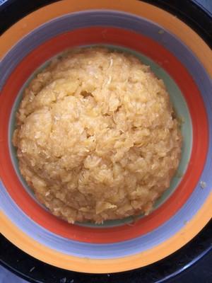 台湾土凤梨酥~酥到掉渣~10L小烤箱的美味的做法 步骤7