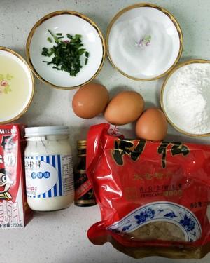 松软香葱肉松蛋糕的做法 步骤1