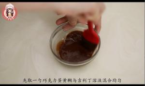 豆腐巧克力慕斯的做法 步骤13