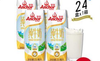 在烘焙过程中,一般是用什么牛奶好?