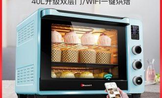 海氏电烤箱哪个型号比较好呢?海氏电烤箱怎么样?看完本文就明白了!