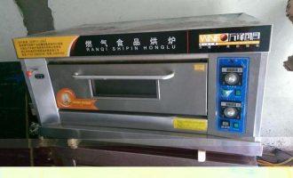 【如何选】燃气烤箱和电烤箱哪个好?简短答案看完秒懂!