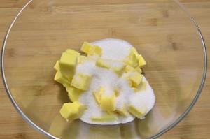 葡萄奶酥饼干的做法 步骤2