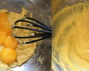 原味8寸戚风蛋糕的做法 步骤4