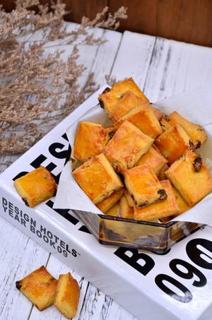 葡萄奶酥饼干的做法 步骤10