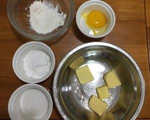 教你玩转内馅酥皮的做法 步骤10