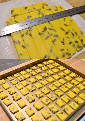 葡萄奶酥饼干的做法 步骤7