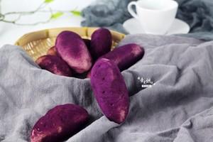 低脂健康的紫薯面包的做法 步骤18