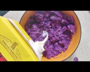 无油无糖全麦紫薯奶酪欧包的做法 步骤3
