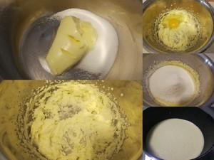 三角奶黄包的做法 步骤4