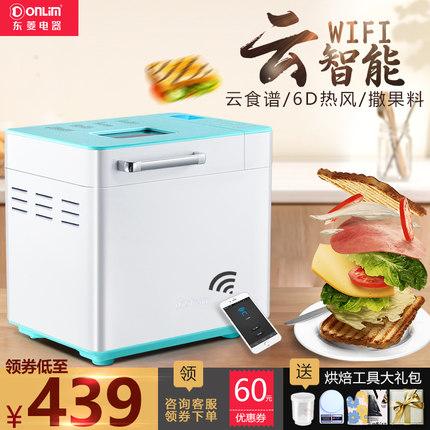 哪款家用面包机好用?Donlim/东菱DL-4706W云食谱WIFI智能面包机!