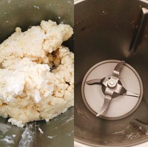 美善品北海道吐司的做法 步骤2