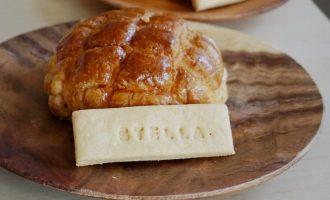 黄豆粉蜂蜜饼干 制作方法