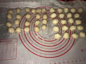 蛋黄酥的做法 步骤1